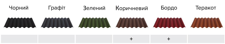 Classic_color