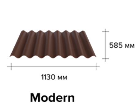 modern_1