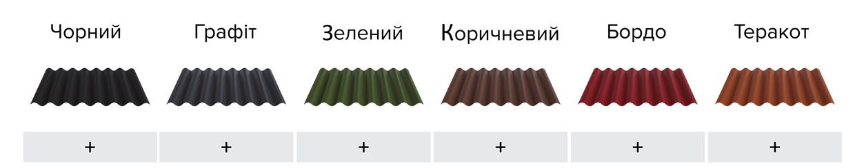 modern_color